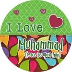 I Love Muhammad [peace be upon him] button