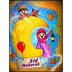 Eid Gold Moon Kids Banner