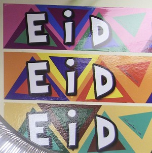 Eid Mubarak Mini-Banners (3 colors to choose from)