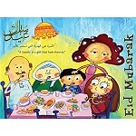 Eid Family Supper Super-Size Magnet