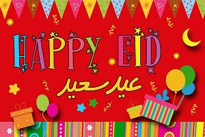 Happy Eid Table Mats / Door Sign