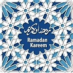 Ramadan Kareem Door Sign / Mini Poster