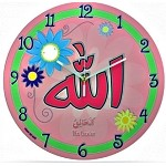 Allah Wall Clock [girls]
