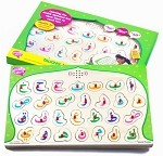 Talking Arabic Alphabet Puzzle (Wooden)