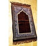 Prayer Rug - Deluxe Regular Brown
