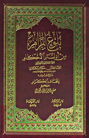 Arabic Book No 02