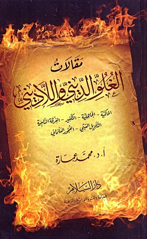 Arabic Book No 36