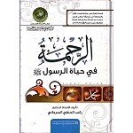 Arabic Book No 41