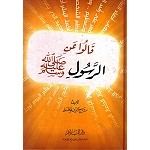 Arabic Book No 61