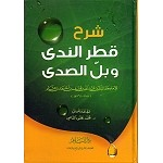 Arabic Book No 62
