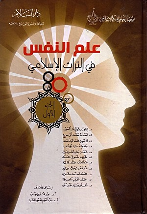 Arabic Book No 74