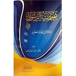 Arabic Book No 83