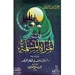 Arabic Book No 84