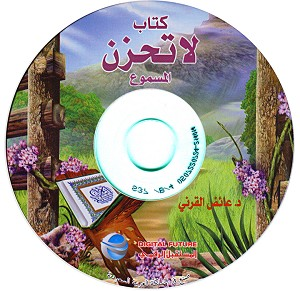 La Tahzan [Don't be Sad] Audiobook Mp3 CD only