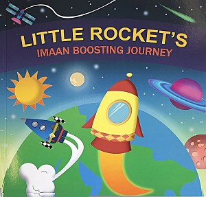 Little Rocket's Imaan Boosting Journey