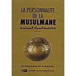 La personnalité de la musulmane  [French - The Ideal Muslimah]