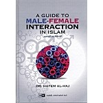 A Guide to Male-Female Interaction in Islam