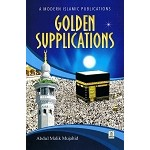 Golden Supplications