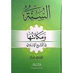 Arabic Book No 112